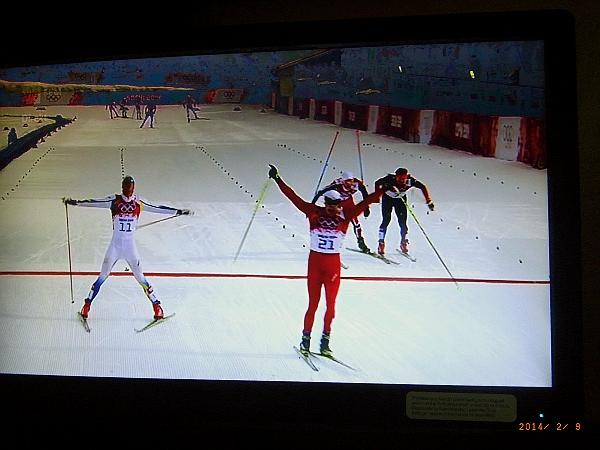 Skiathlon Veikkaus